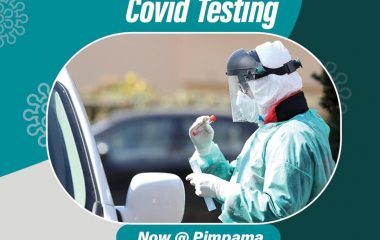 Amtan Drive Through COVID Testing